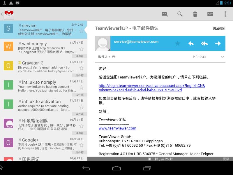 7.Gmail