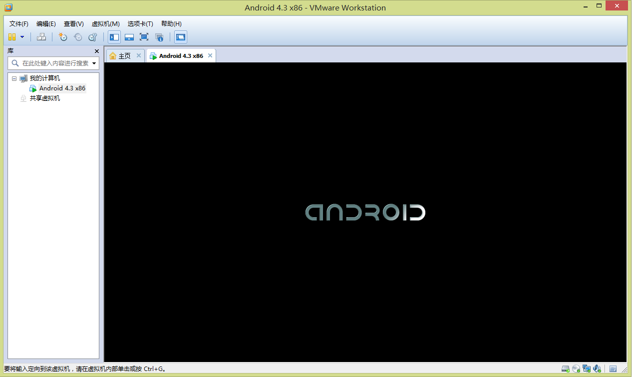 Android-x86-1