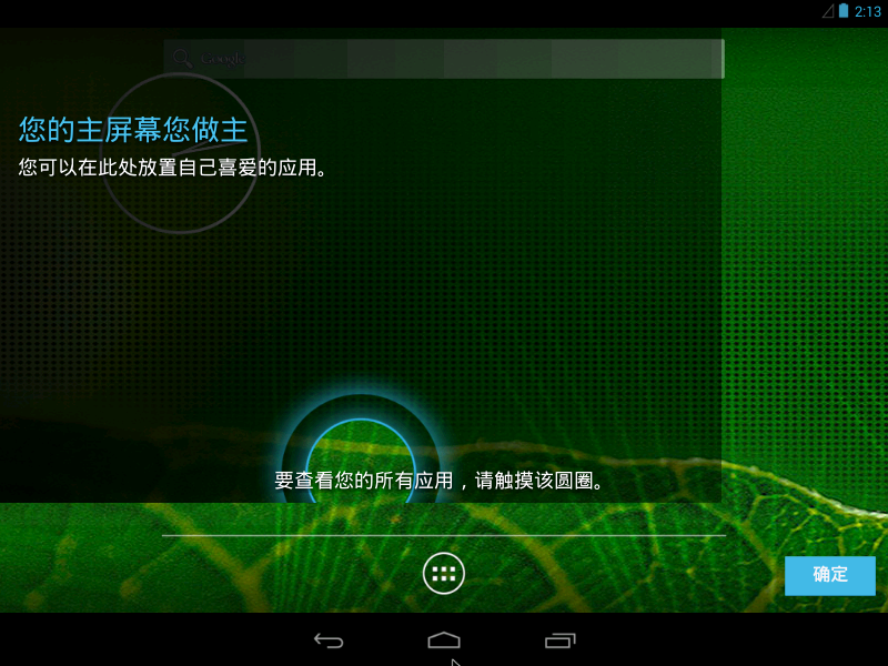 Android-x86-3