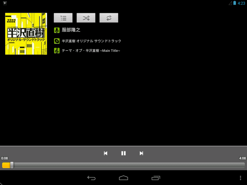Android-x86-9