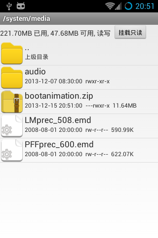 Screenshot_2013-12-15-20-51-24
