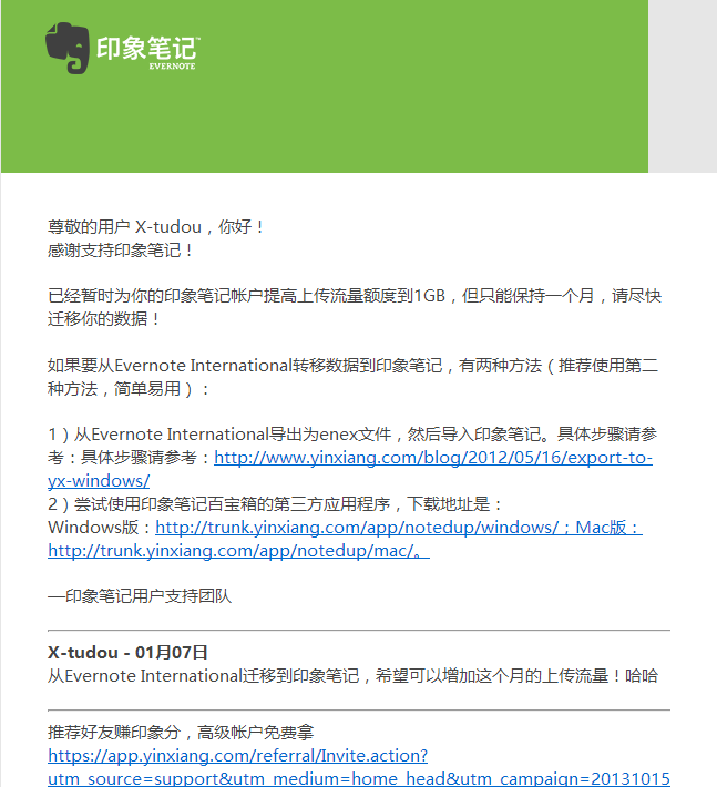 EverNote-mail