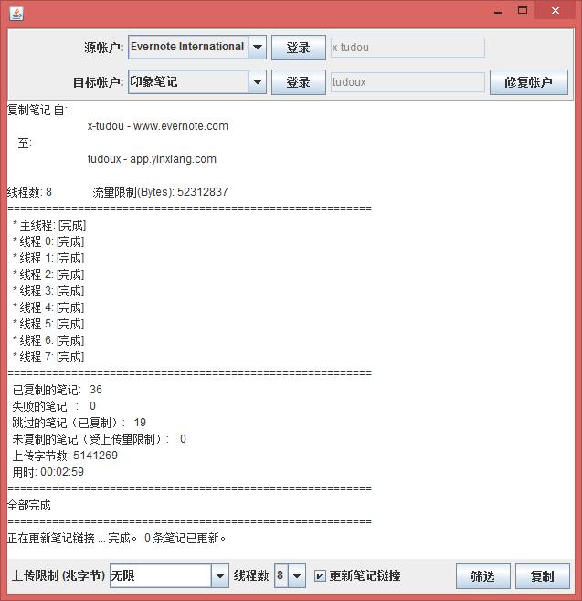 NoteDup