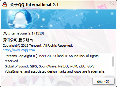 qq-international-2