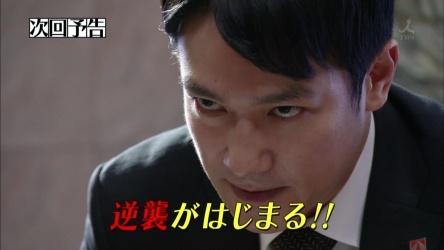 Hanzawa-Naoki-2