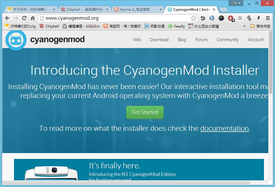 cyanogenmod-gfw-2