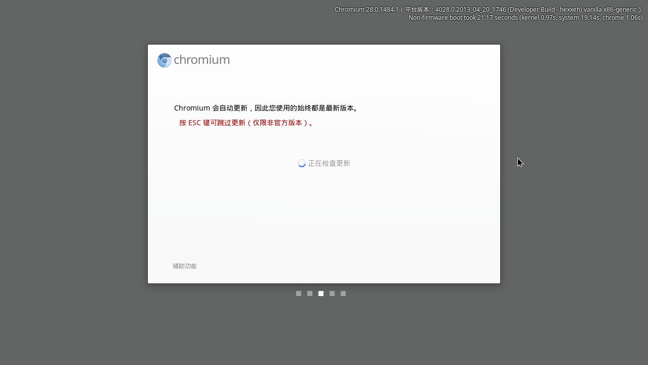 Chromium OS-2014-03-17-17-47-48