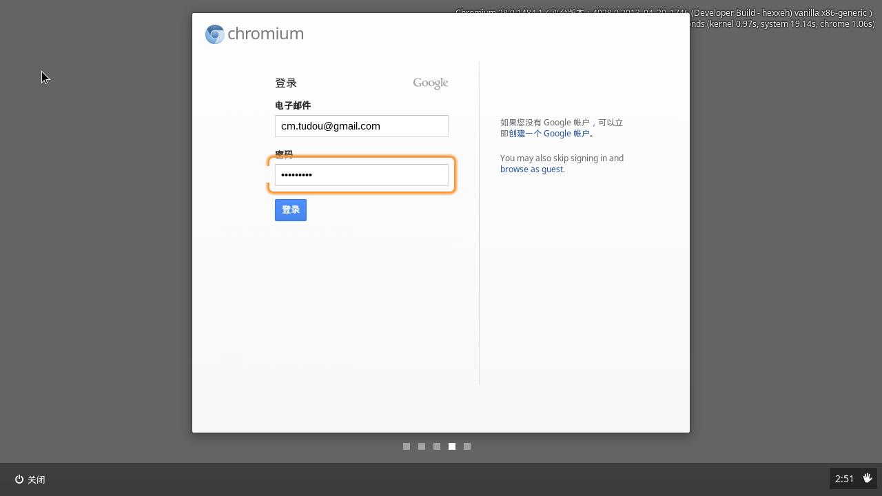 Chromium OS-2014-03-17-17-51-11