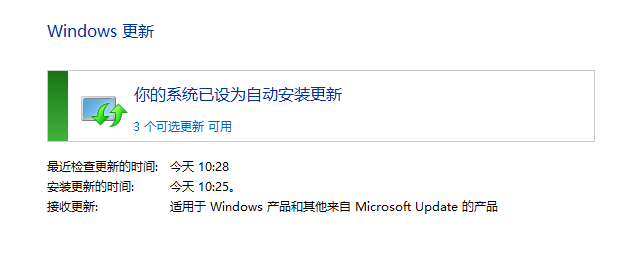 Windows8.1 Update1 RTM-1