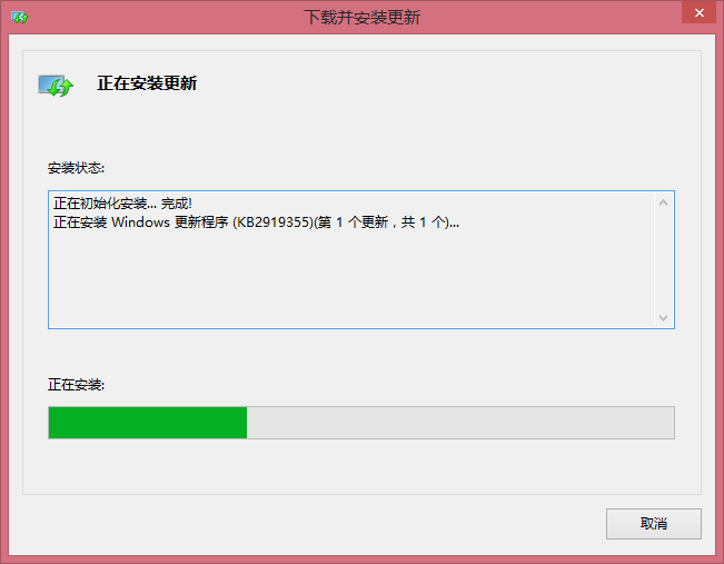 Windows8.1 Update1 RTM-5