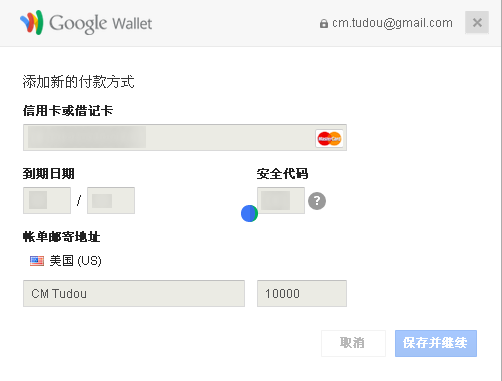 google-wallet-payment-Methods