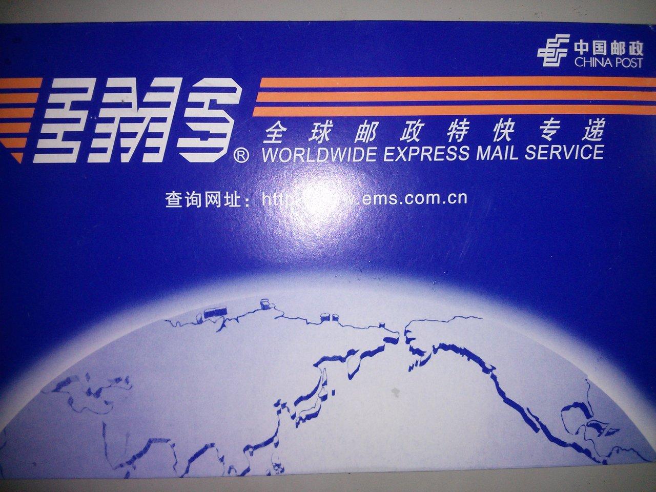 2014-04-computer-diy-EMS