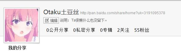 baiduyun-empty