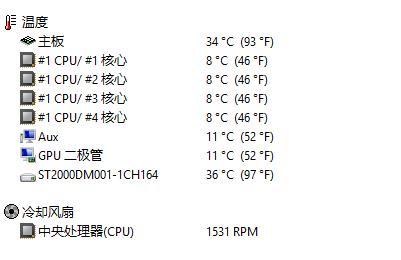 AIDA64-2014-05