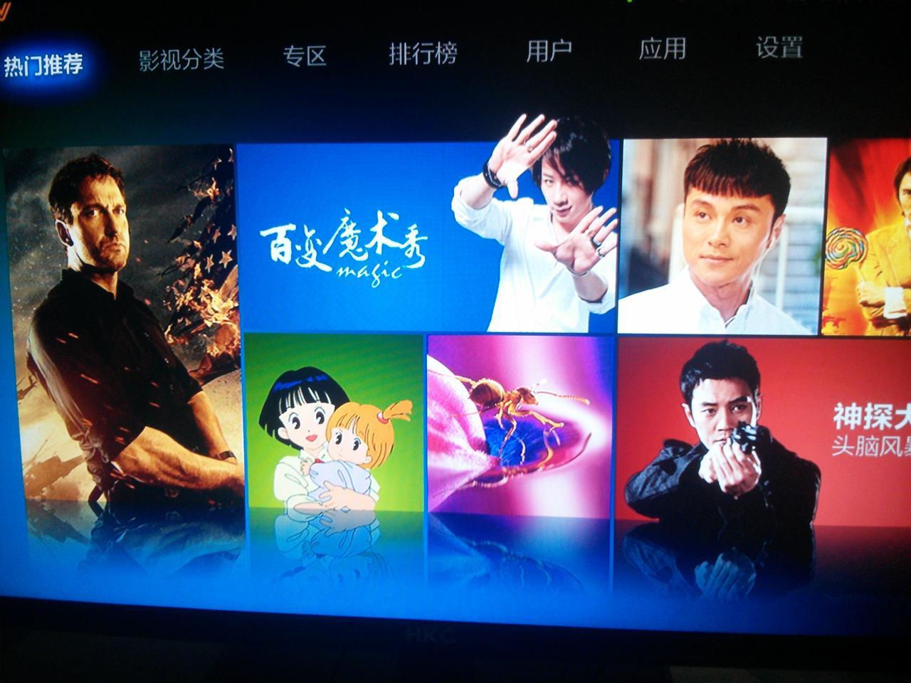 xiaomi-box-2