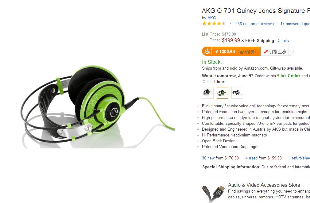 Amazon-AKG-Q701