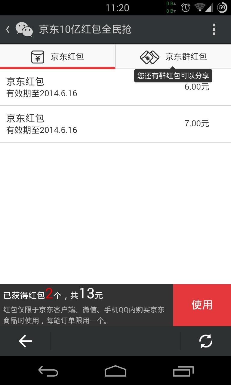 JD--2014-06-18-2
