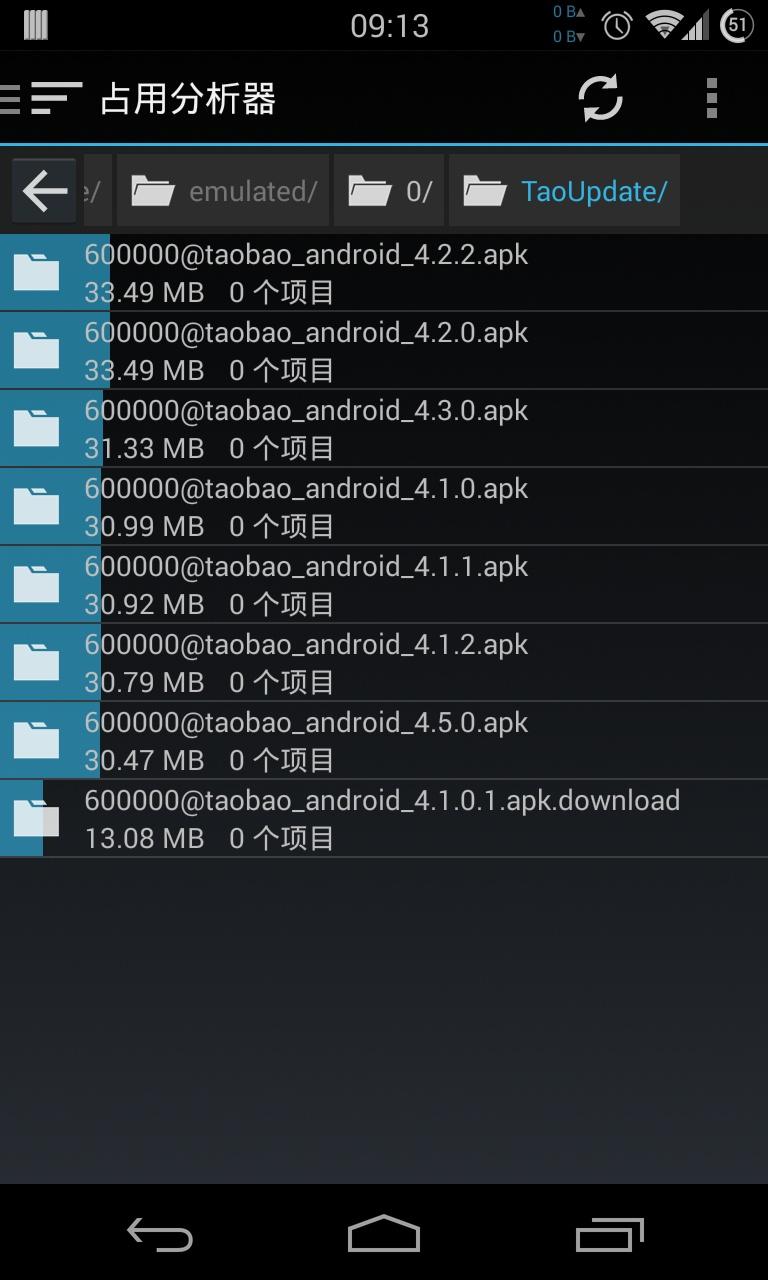taobao-ver-data