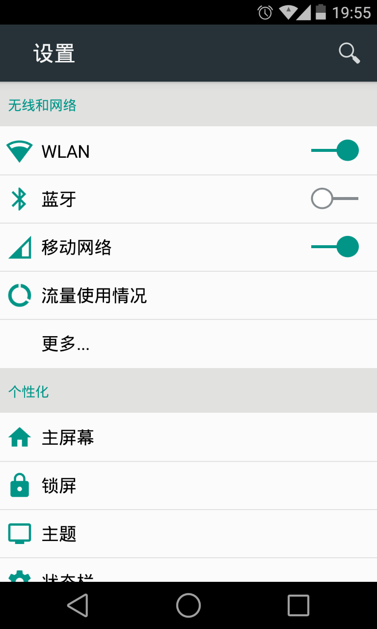 android-l-cm11-theme-3