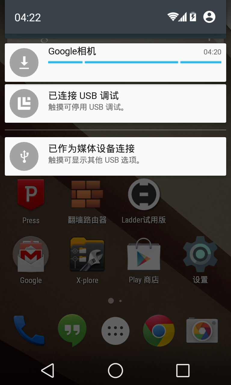 android-l-for-nexus-4-preview-7