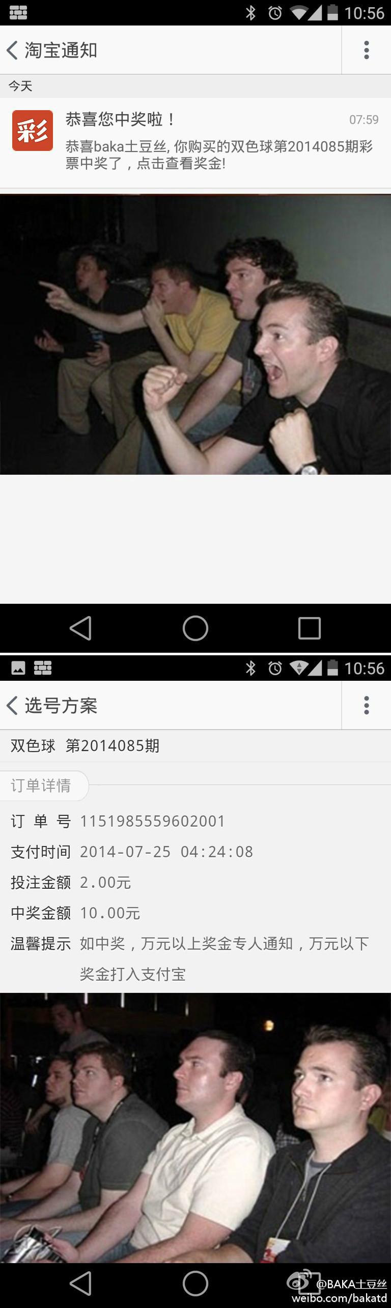 shuangseqiu-2014085