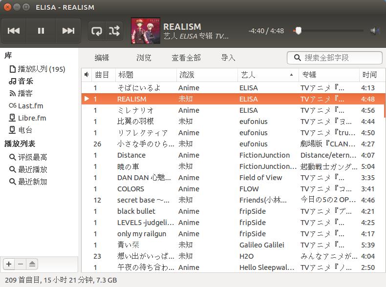 ubuntu-rhythmbox