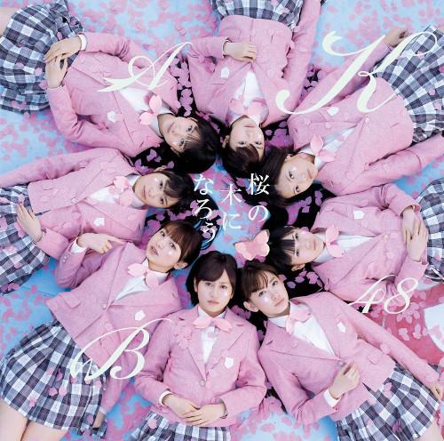 AKB48-Sakuranokininarou