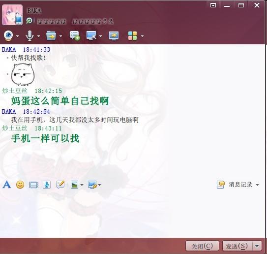 ubuntu-QQ