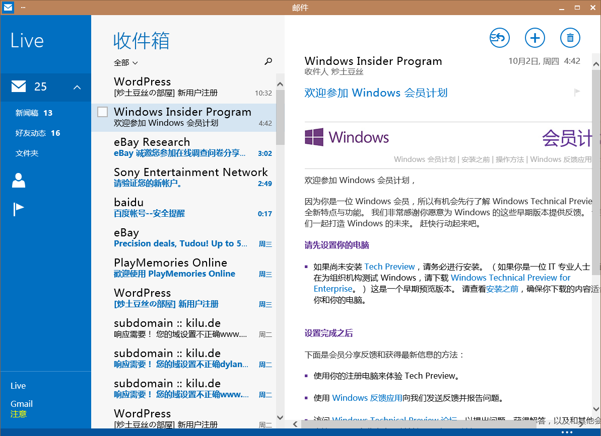 windows-10-preview-8