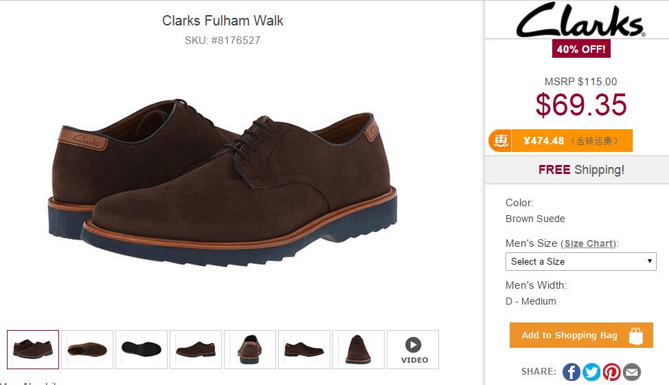 Clarks Fulham Walk