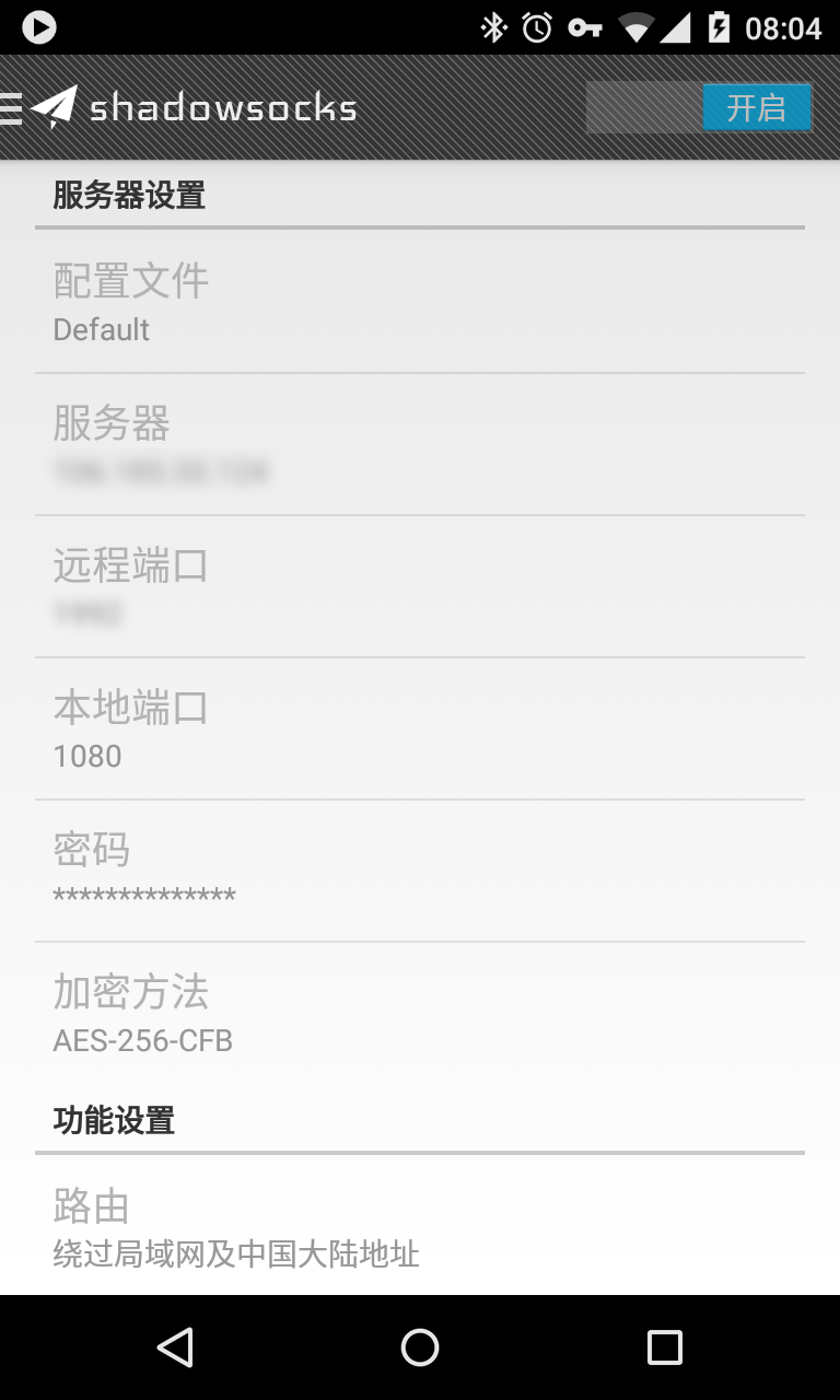Shadowsocks-android