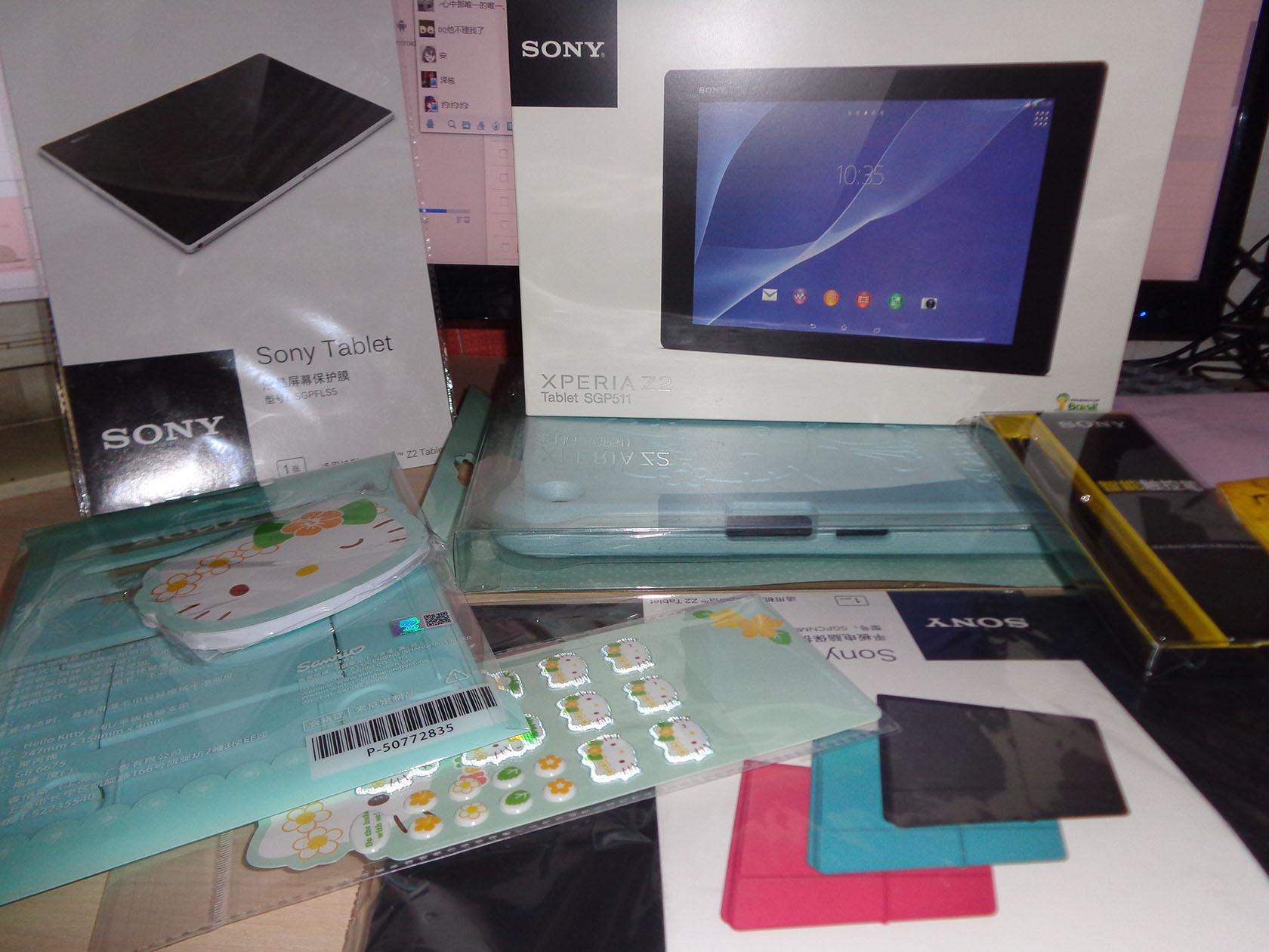 SONY Xperia Tablet Z2-2