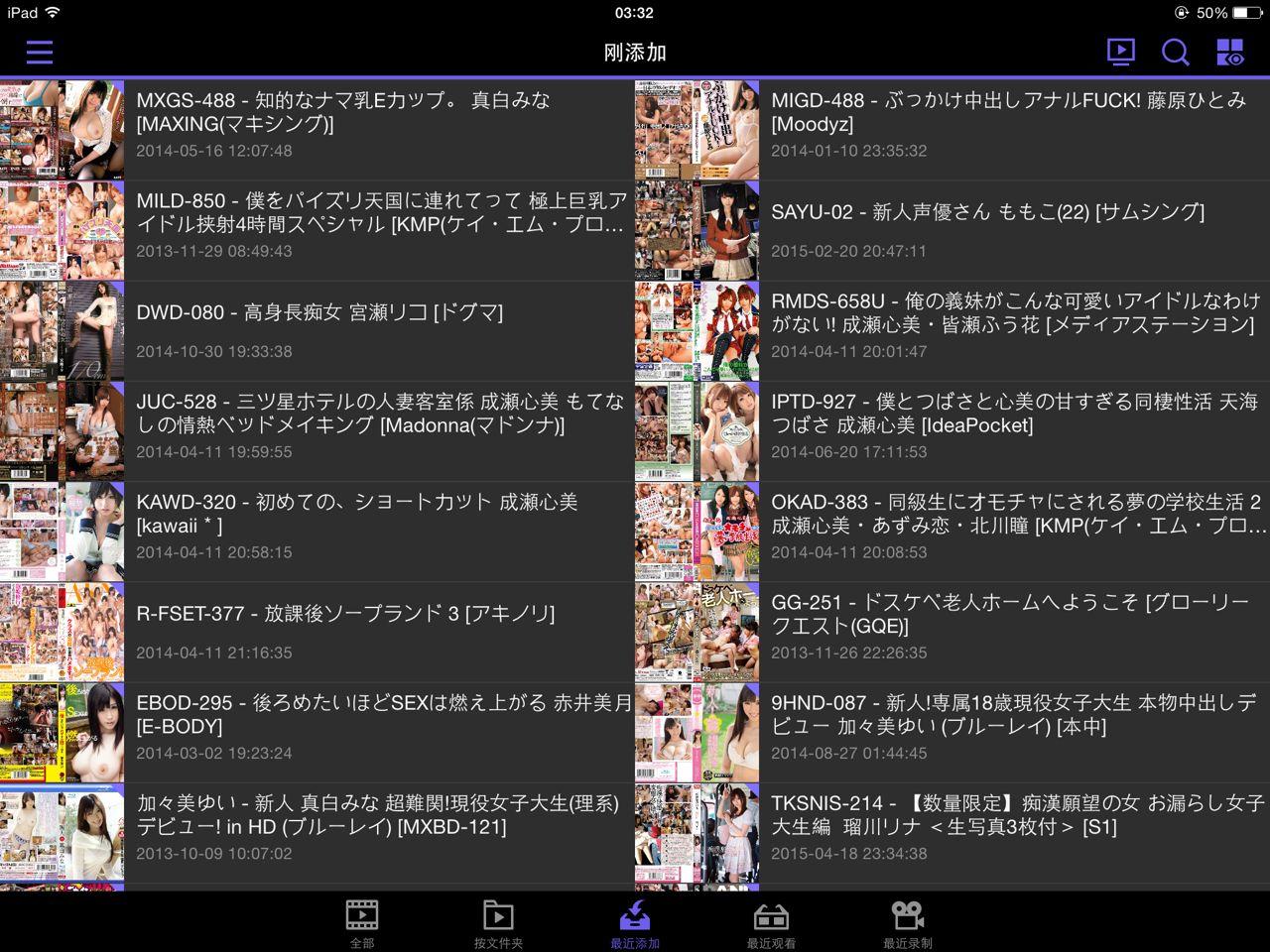 DS-VIDEO-AV
