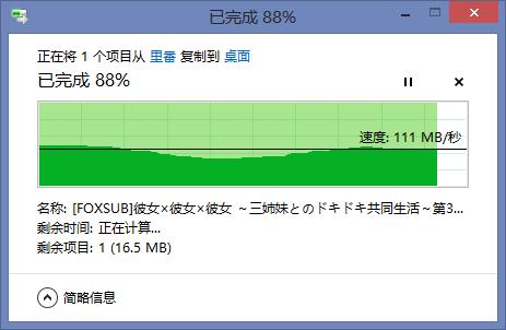 Intel-d510mo-3