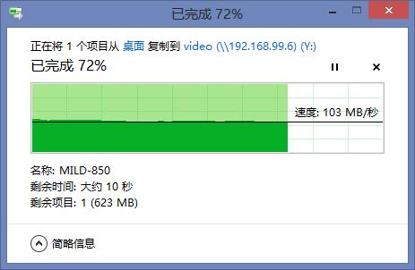 Intel-d510mo-4