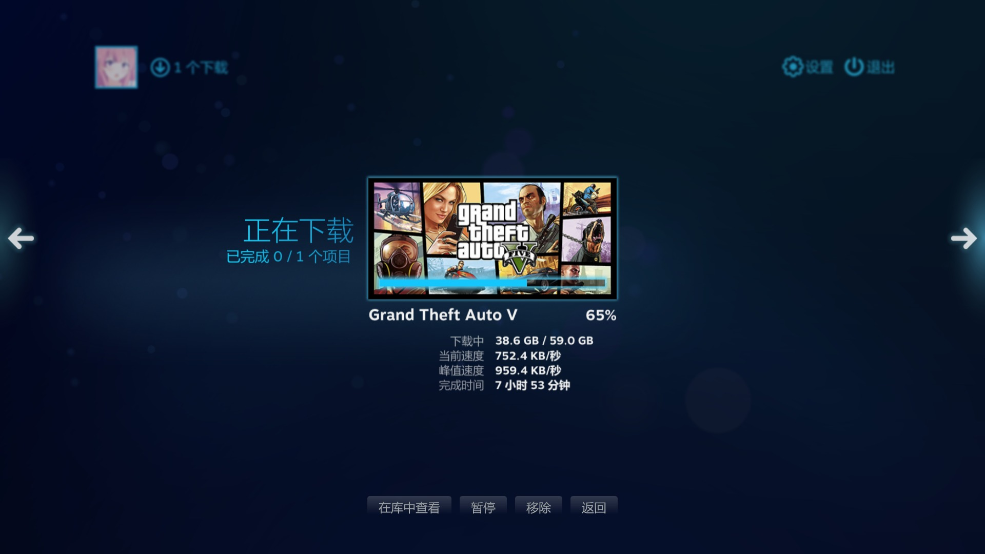 steam-gta5-download