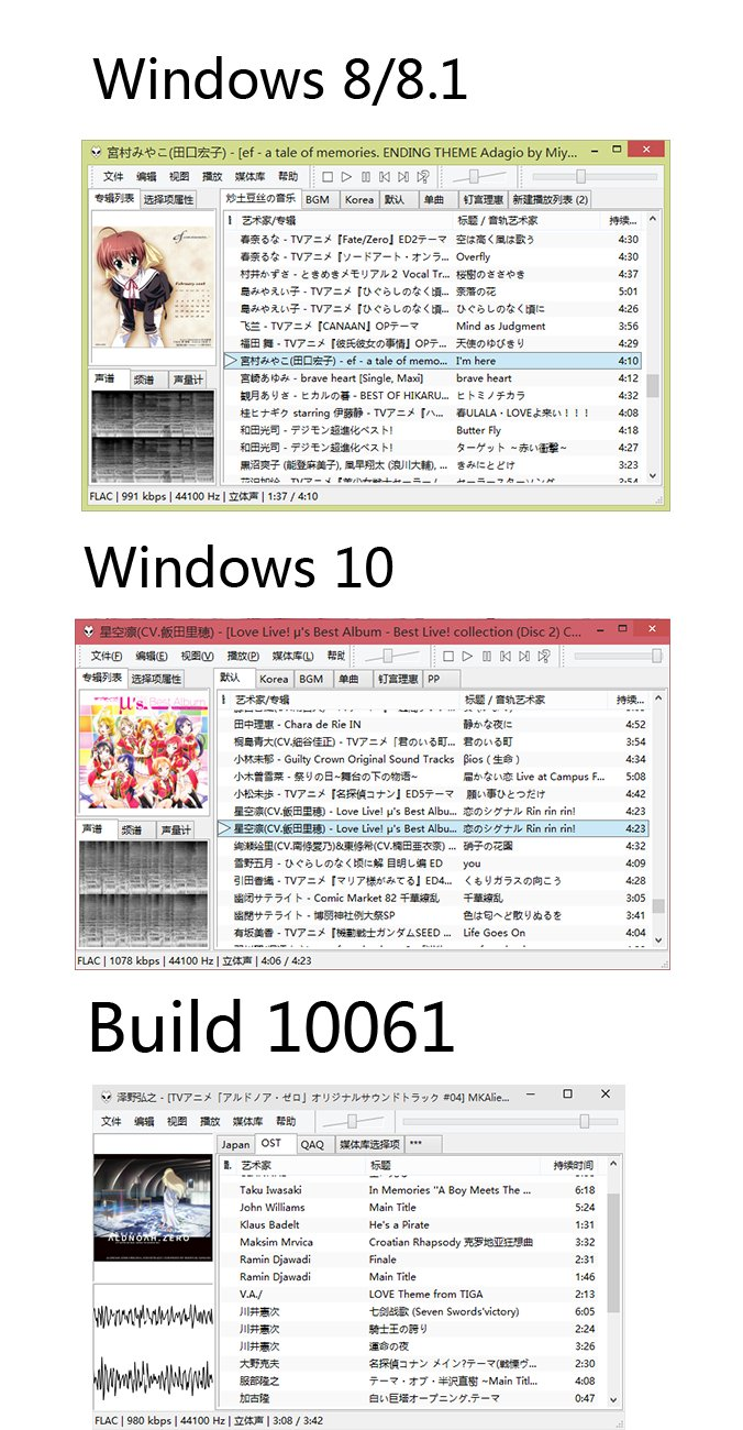 windows-10-build-10061-appbar