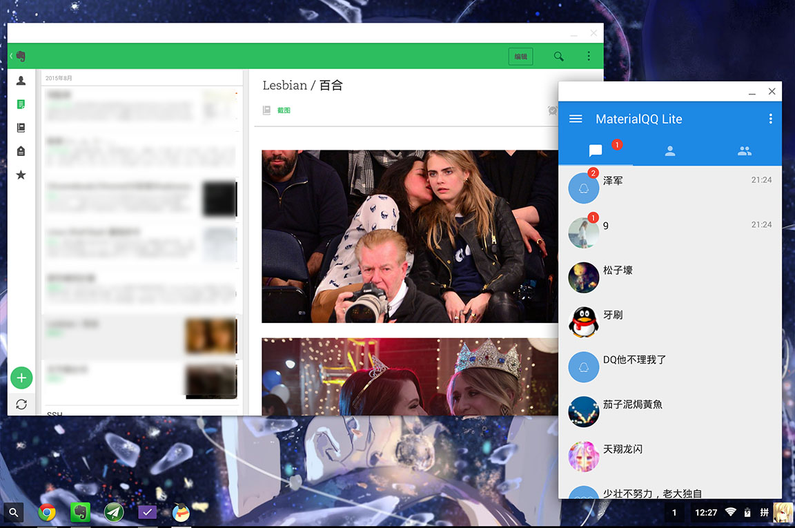 chrome-os-evernote-qq