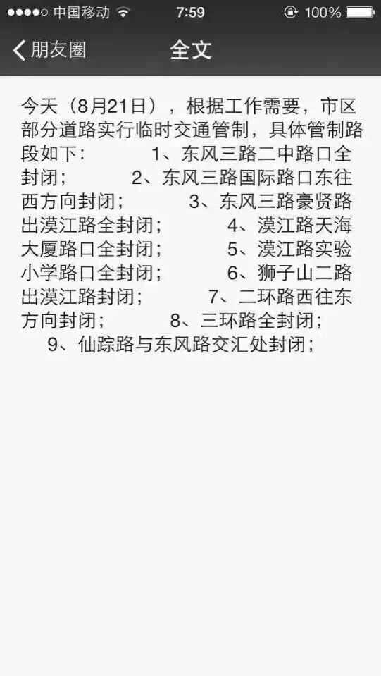 yangjiang-819-3